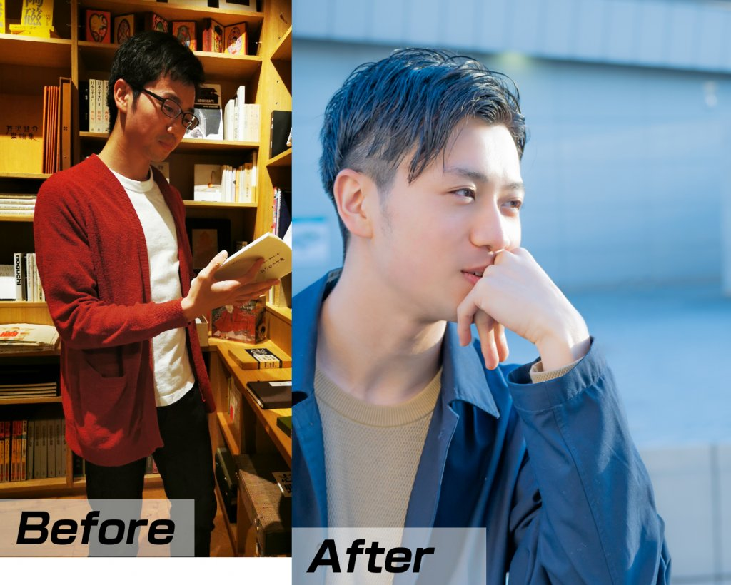 beforeafter2枚目